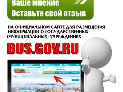 c_400_300_16777215_00_images_ocen_kach_brosh.jpg