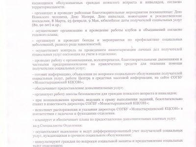 c_400_300_16777215_00_images_slider_5.jpg