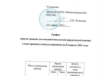 c_400_300_16777215_00_images_uridipom_ur22021.jpg
